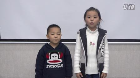 周二政务区白洋老师主持班【第五课】4