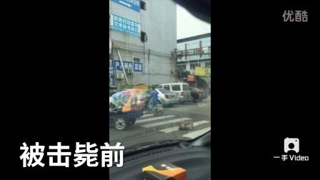目击者揭秘:运钞车被砸前曾撞了男子并跑路