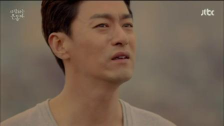 【SSK字幕组】My Love Eun Dong.E06.720P.[KO_CN]