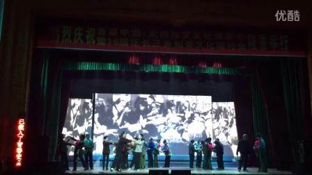 武冈知青艺术团歌舞【激情年代】