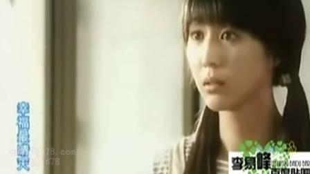 幸福最晴天03