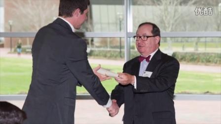 Bryant University CEO 2016