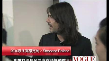 秋冬高级定制Stephane Rolland