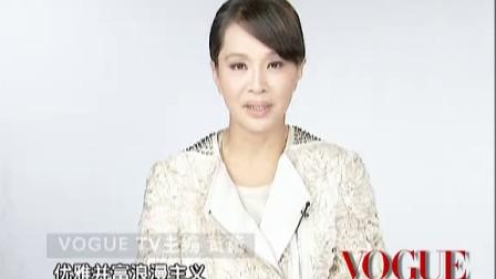 PHILLIP LIM中国秀