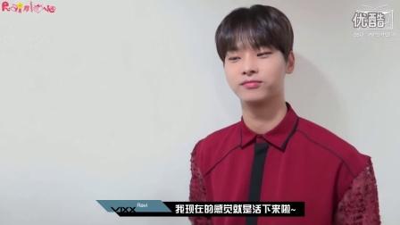 ╠丶Rainlove╣161027 VIXX TV 第二季 E55 中字