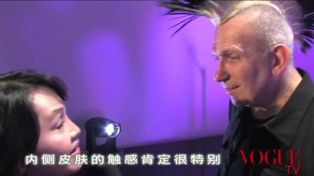 Jean Paul Gaultier 2011春夏高级定制系列