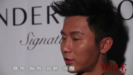 Xander Zhou 2012秋冬男装系列发布