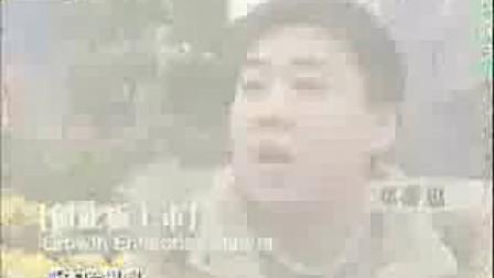 开场及论坛嘉宾介绍——2010长江年度论坛(1)