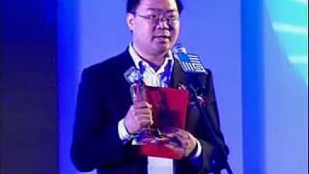 2009长江年度人物颁奖礼——2010长江年度论坛(5)