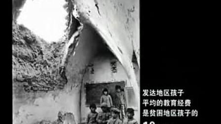 长江手拉手红领巾书屋宣传短片