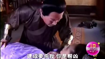 唐国强早年激情戏曝光 扑倒强吻看傻网友