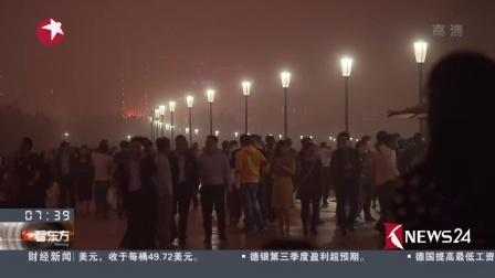 看东方20161028上海昨晚发布大雾黄色预警 虹桥浦东两大机场航班大面积延误取消 高清