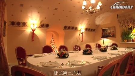 立陶宛奢华酒店Stikliai Hotel