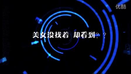 《零速四驱联盟》杭州站之帅哥带你去兜风