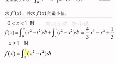 2016年数学三考研题评讲(3)