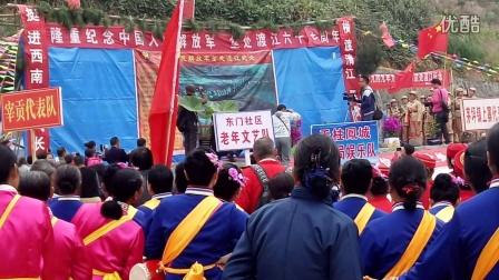 纪念中国人民解放军 坌处渡江六十七周年2016.10.13