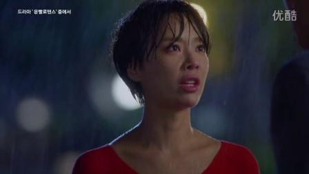 [MV] 金俊秀(XIA) _ 《好运罗曼史》OST《依偎我(Lean on me)》 M/V