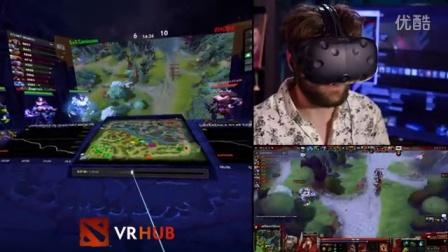 「VR搬运工」Dota 2 VR模式 (港真,中国人打Dota比LOL厉害...)