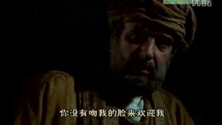耶稣传中文1
