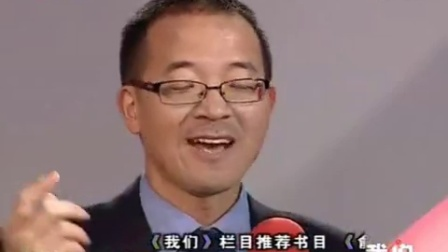 俞敏洪经典励志演讲:大学生就业不得不看的视频(上)