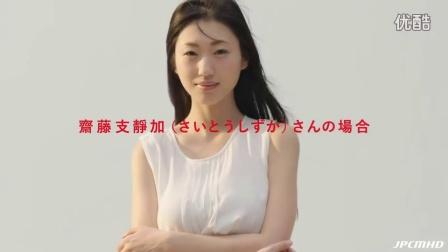 日本广告美女 2016JAPAN CM GIRLs Collection