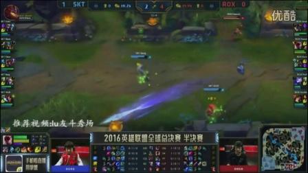 【转载TV】2016英雄联盟全球总决赛半决赛SKT VS ROX 2