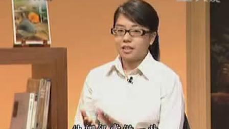 在家教育在台湾2