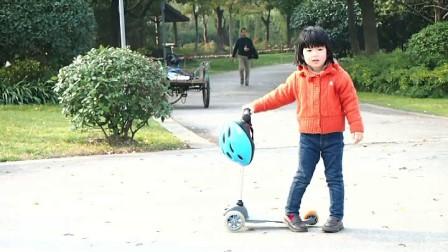 设计合理的滑板车