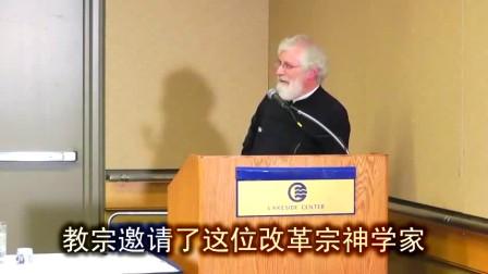 东正教、天主教、改革宗