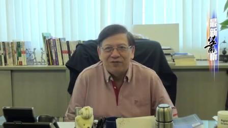 再谈中医药 2015-10-16