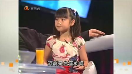 三个光头佬访问肖若元