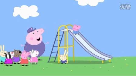 小猪佩奇52第二季 粉红猪小妹