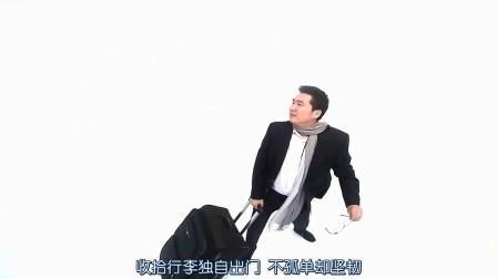 【男人苦逼进行曲】中国男人PK韩国欧巴篇