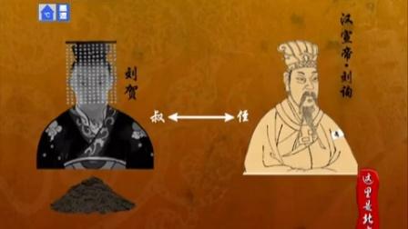 '海昏侯'将离京(上)再看你一眼160624