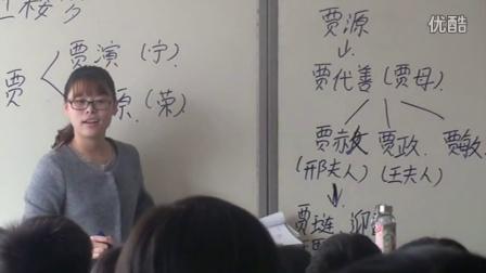 安平县王清钗 2014512124高一语文红楼梦之人物结构