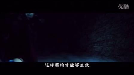 迷糊工作室出品【画中仙卷一双双】陈晓刘诗诗赵丽颖