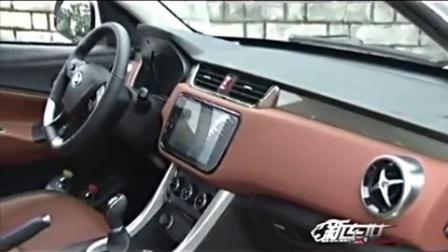 不仅仅是加长,重庆试驾北汽幻速s3l