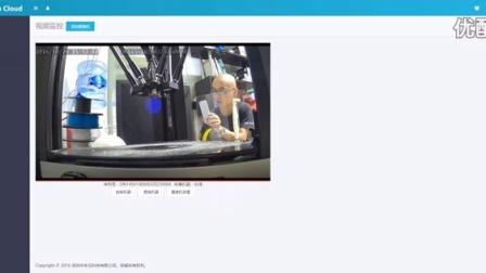 赤兔云3d打印视频监控连接操作视频