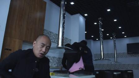 《东北古惑仔之杀无赦》预告片