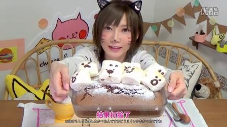 【木下大胃王】 终于万圣节 棉花糖小鬼蛋糕 @柚子木字幕组