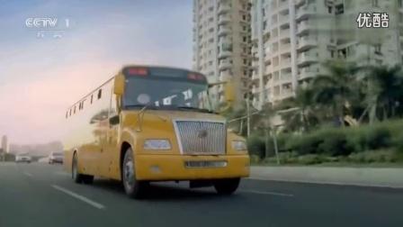 呵护儿童成长关注校车安全宇通客车广告经营管理中心公益广告—校车篇15秒