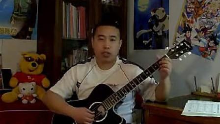 吉他入门(25)http://ele123.blog.tianya.cn