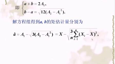 奥鹏教育&中国地质大学()-概率论与数理统计-7-1