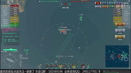 斗鱼直播战舰世界航母8杀大凤