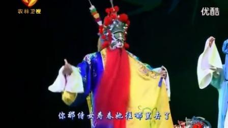 秦腔《福寿镜》陕西省戏曲研究院小梅花团演出(1)