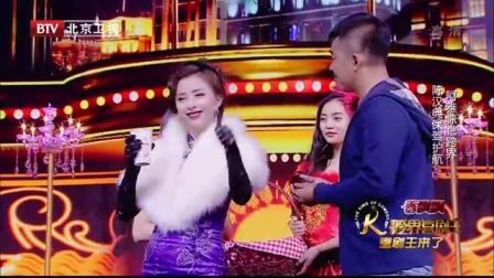 跨界喜剧王(161029):阿雅黄小蕾劲歌热舞争花魁