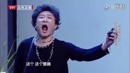 《跨界喜剧王》第9期:胡彦斌饶舌改编神曲《PPAP》,男神李云迪也来跨界搞笑啦!