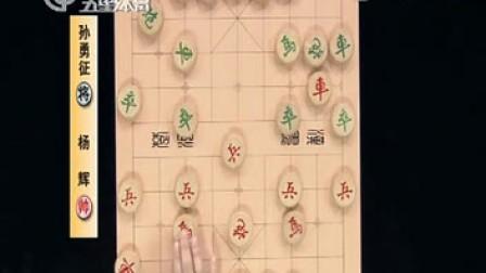 第3届全国智运会象棋赛