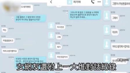 被曝性侵偷拍女朋友 Lovelyz徐智秀崩溃住院