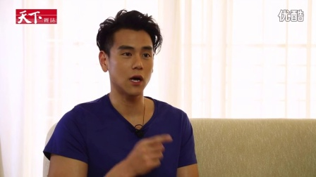 【與我的幕後約會】彭于晏專訪 談現實中的公義